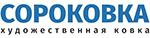 (c) Sorokovka.ru